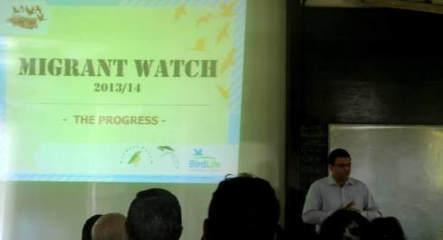 MigrantWATCH lecture - The Progress